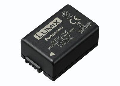 DMW-BMB9
