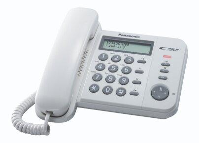 KX-TS560EX1W