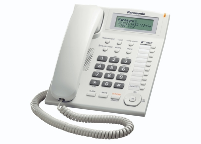 KX-TS880EXW